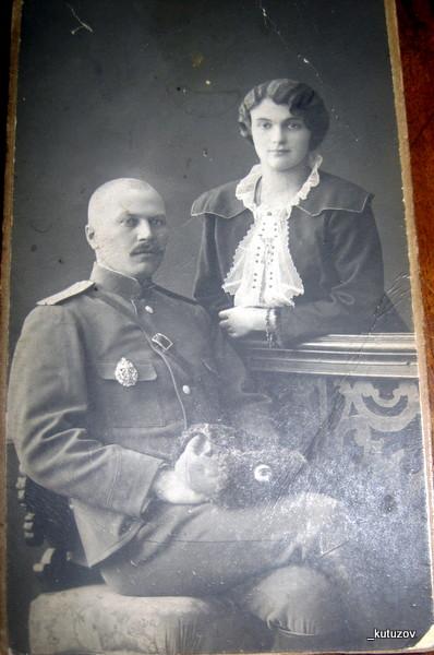 Фото-бабушка-дед-Николай-1