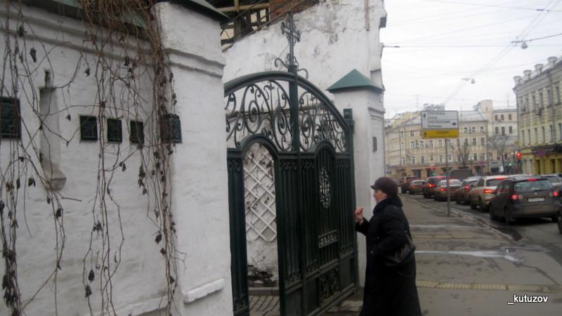 Монастырь-вход