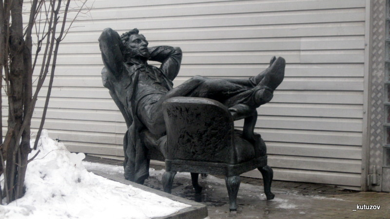 Некто-Пушкин