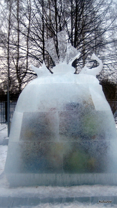 Сокольники-лед-фигня-3