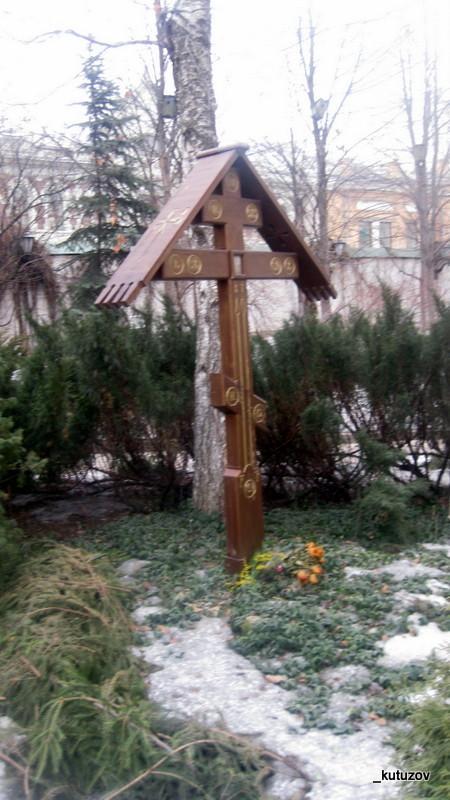 Монастырь-крест-Мементо