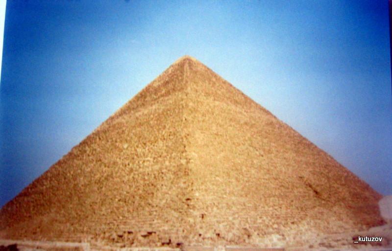 Египет-пирамида