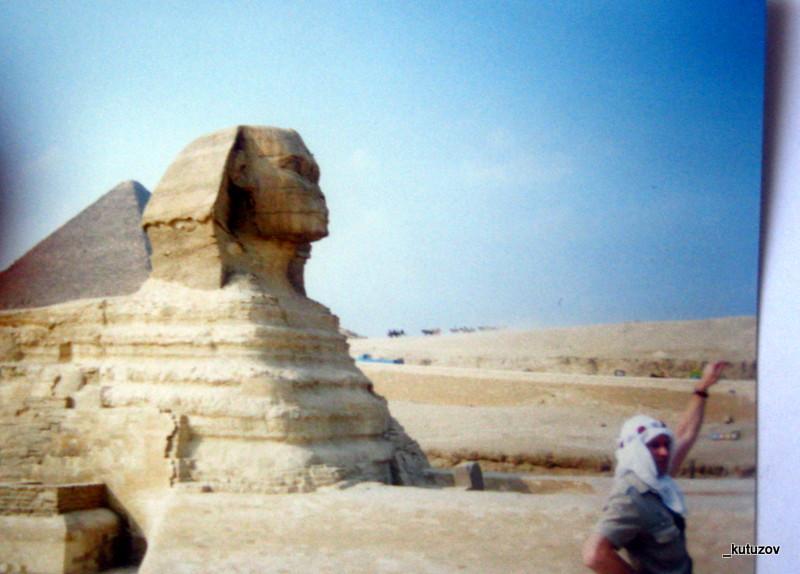 Египет-сфинкс