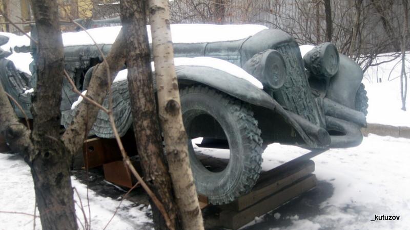 Машина-2