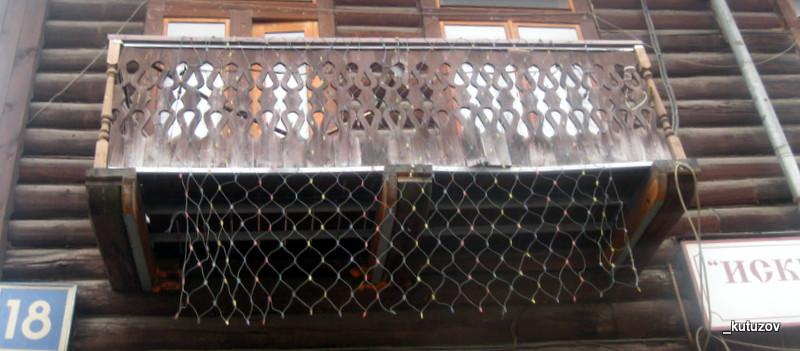 Масловка-балкон