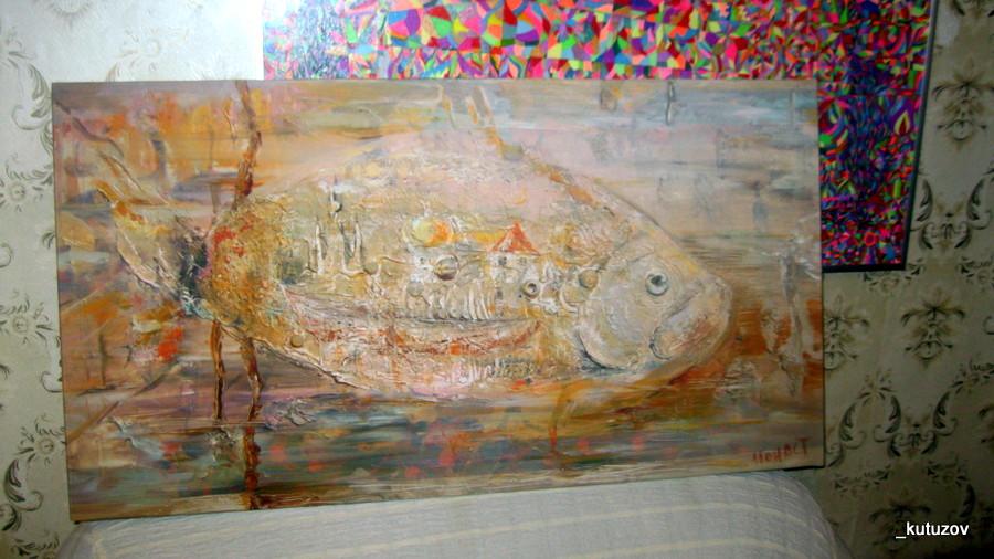Дуда-день-рыба