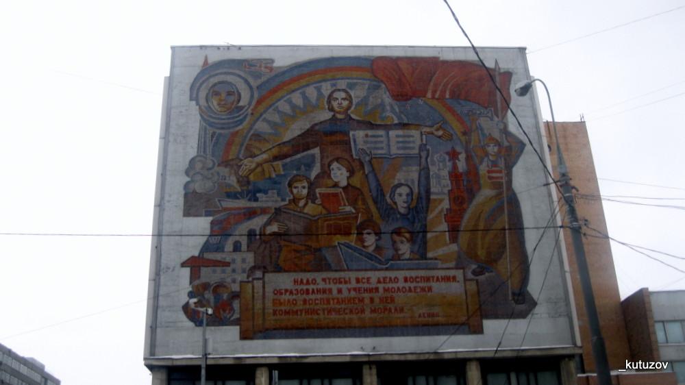 Сущевка-СССР