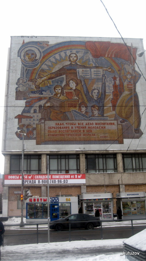 Сущевка-СССР-1
