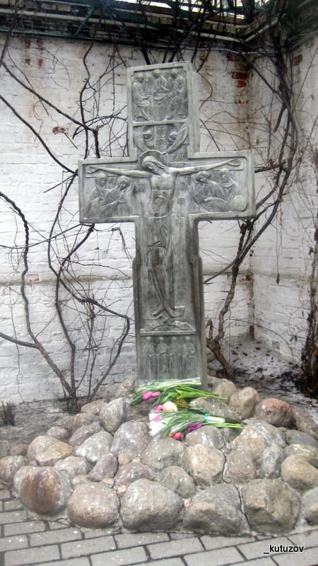 Монастырь-крест