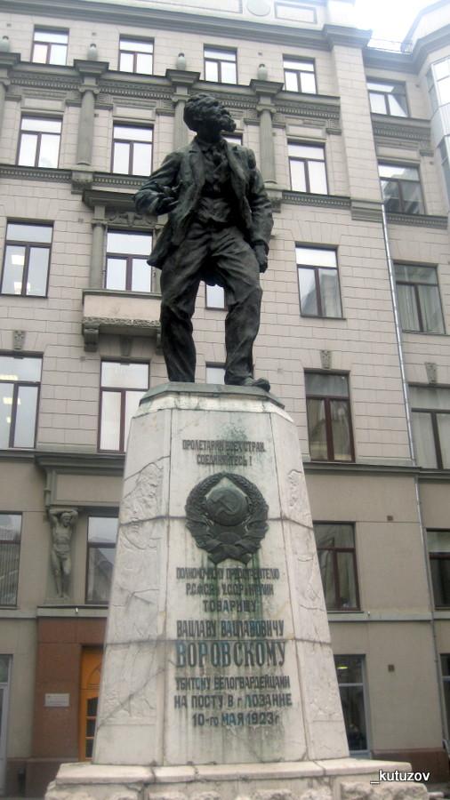 Статуя-Воровский-1
