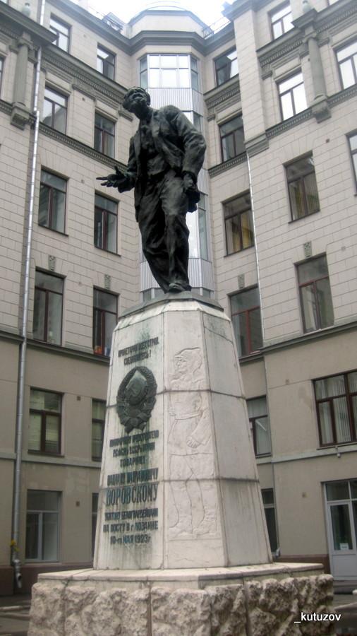 Статуя-Воровский-2