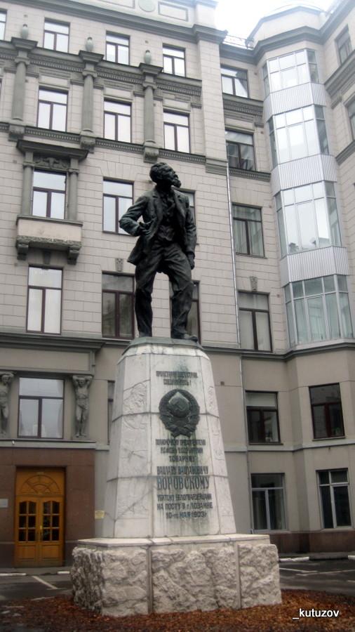 Статуя-Воровский
