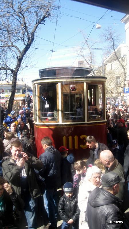 Трамвай-3