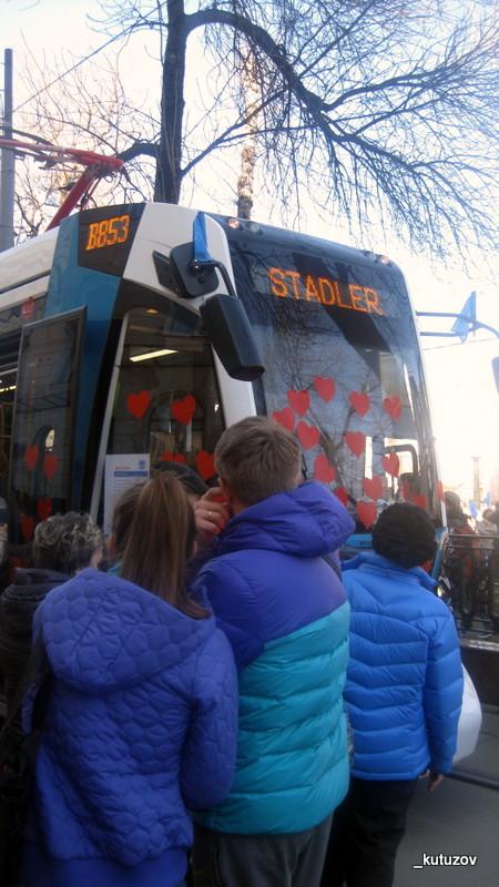Трамвай-4