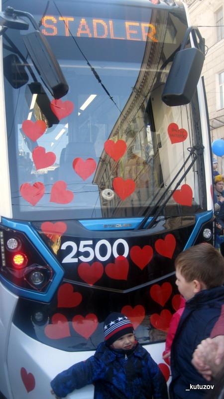 Трамвай-5