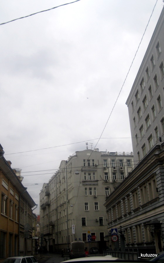 Лубянка-Мегаполис