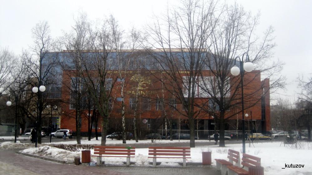 Райкин-сити-4
