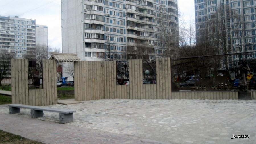 Ярославка-инсталляция