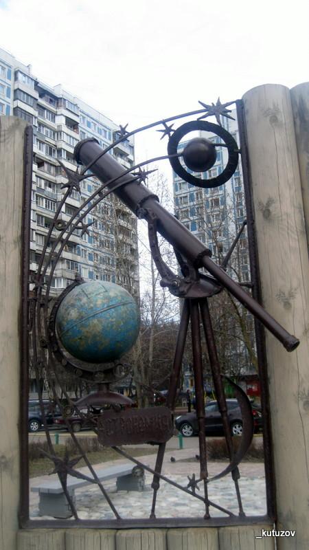 Ярославка-инсталляция-3