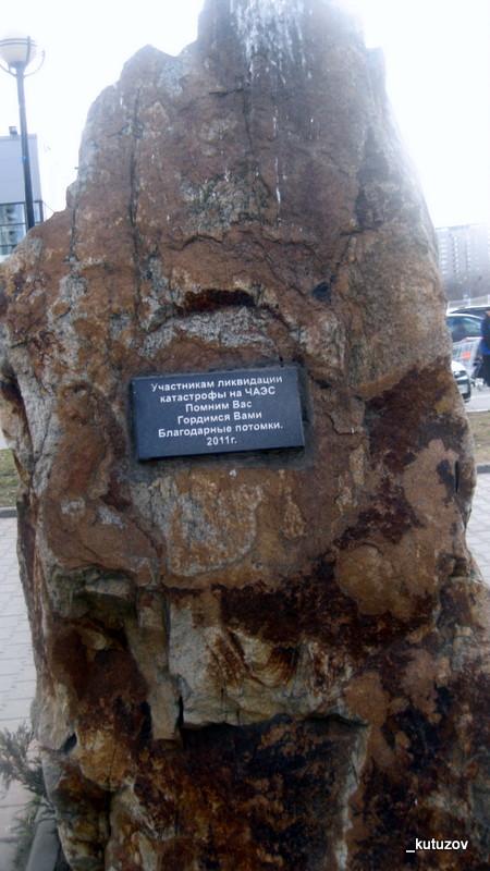 Ярославка-памятный знак-2