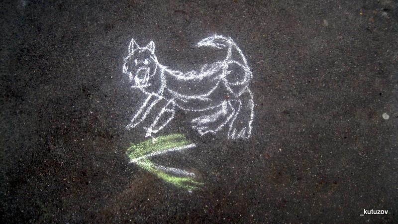 Собачка-рисунок