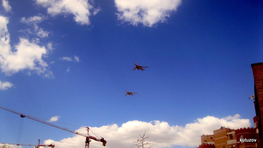 Летяти