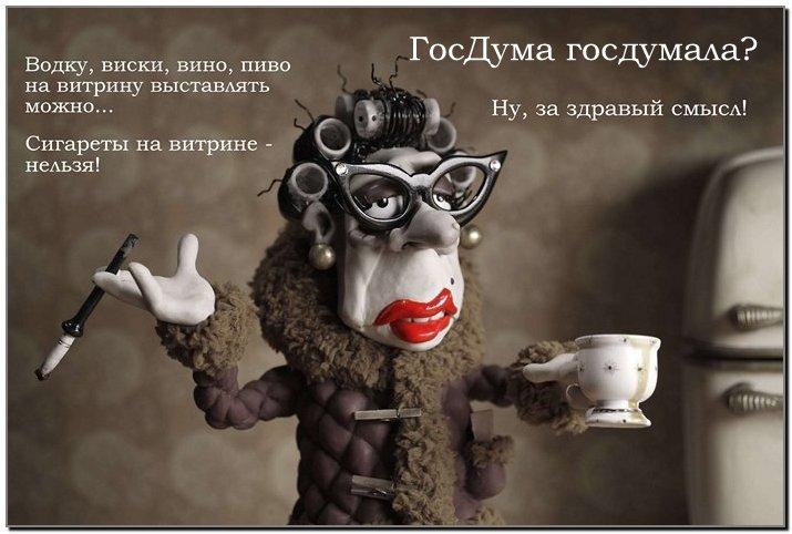 tetka_mojno2