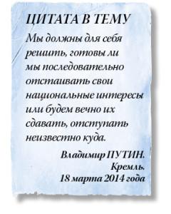 citata_kult10_005r