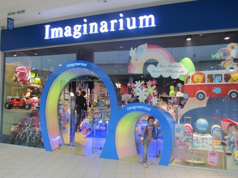 Imaginarium Интернет Магазин Игрушек Официальный