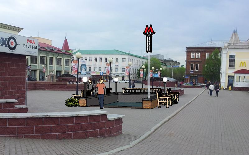 Памятник метро на местности