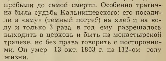 rodimyikrai1960