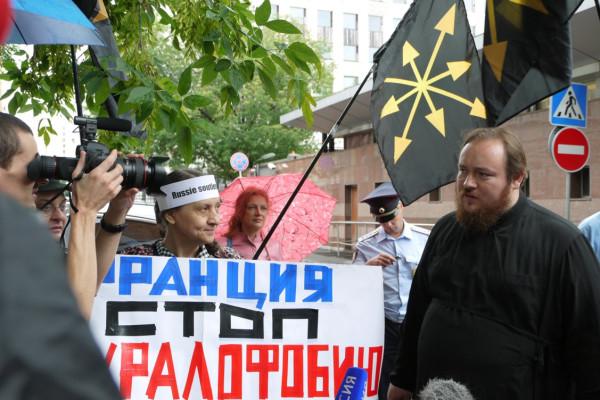 пикет у фр.посольства в Москве 12