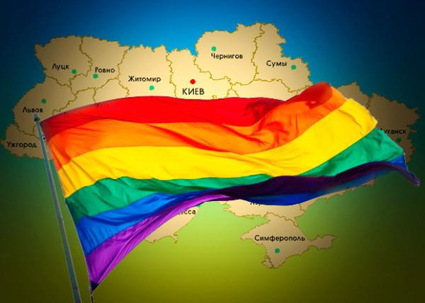 LGBT_Ukraine
