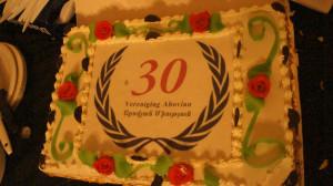 Abovyan-30 016