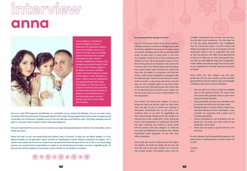 Աննա Մկրտչյանի Աննա Մկրտչյանի հարցազրույցը  «Lets Talk magazine» ամսագրի դեկտեմբերի համարում