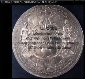 medaln