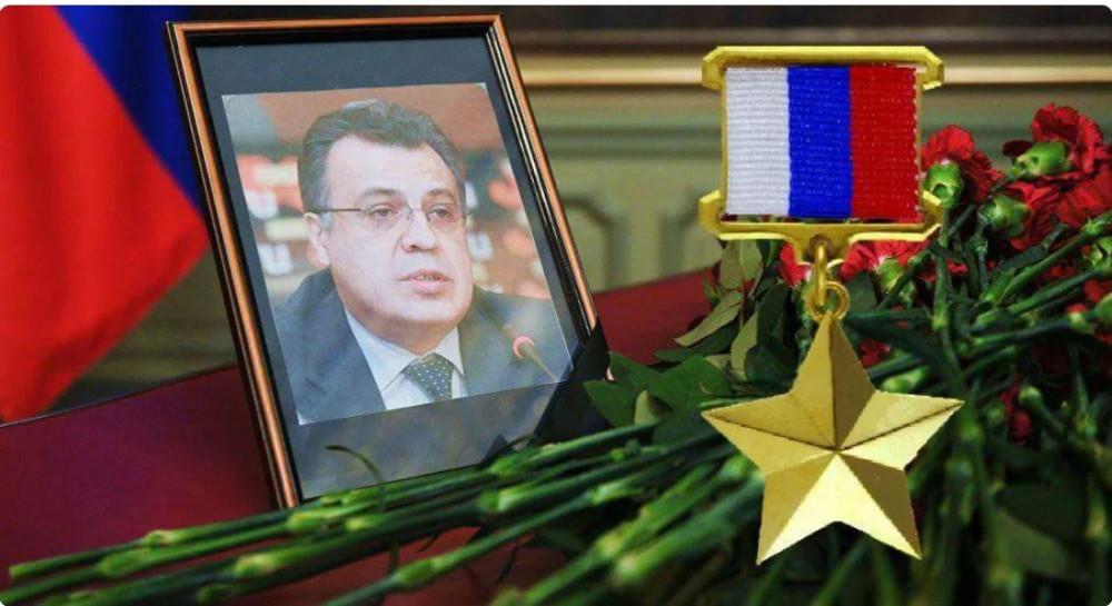 Андрей Геннадьевич Карлов (1954 - 2016) родился в Москве