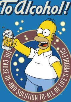Да здравствует алкоголь - причина и решение всех жизненных проблем!