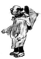 Chikusai (preliminary sketch)
