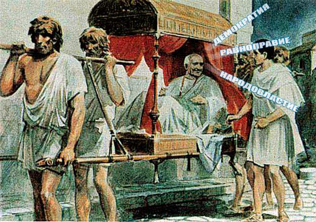 Варианты наказания раба 5 фотография
