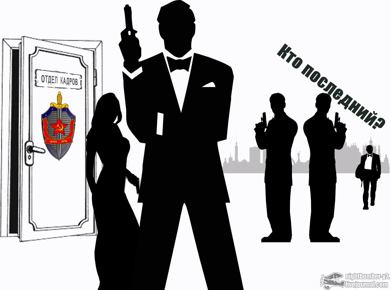 Украина кругом одни шпионы