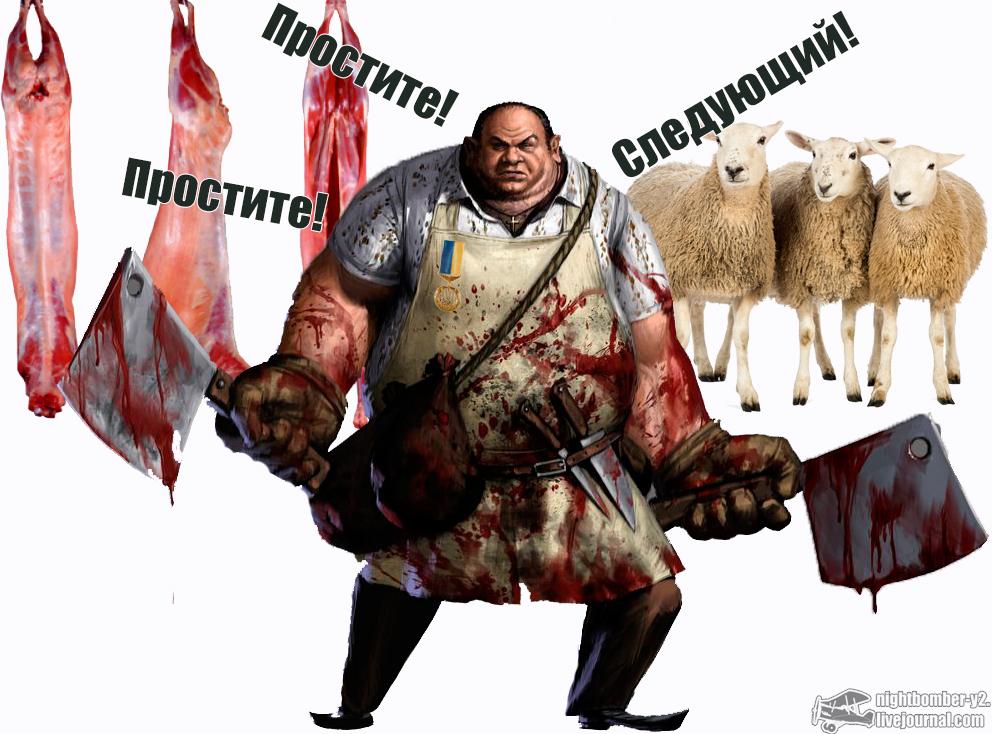 Украина извиняется перед Польшей