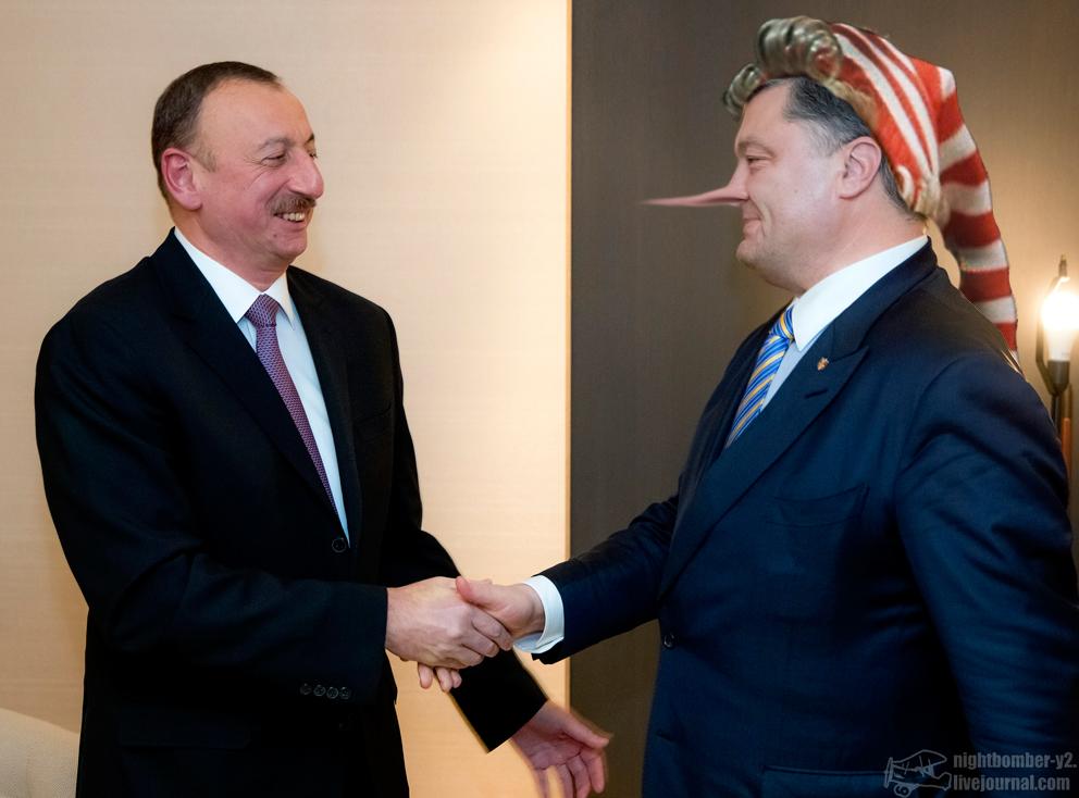 Азербайджан обманывает Украину