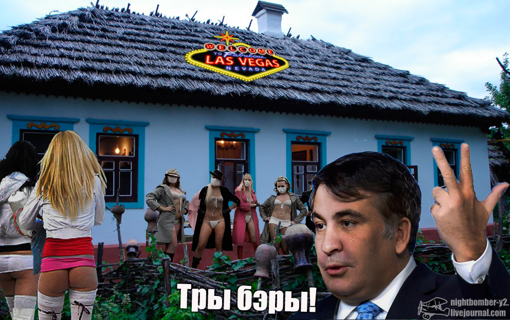 Одесская хата для свадеб
