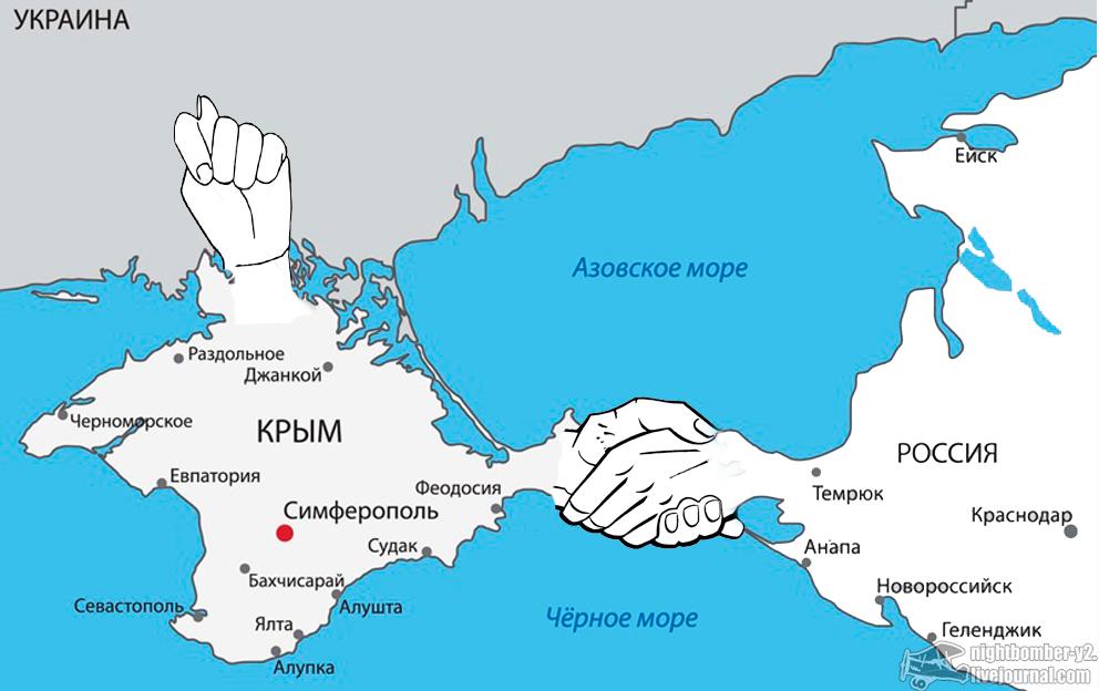 Мир признал Крым российским