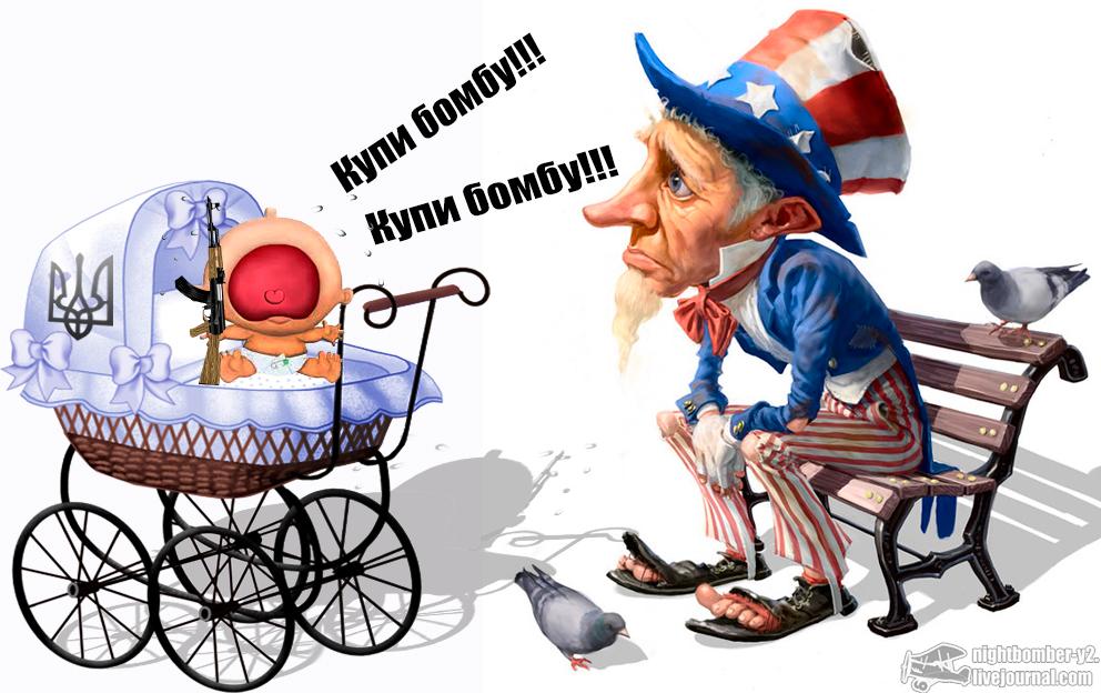Украина хочет построить атомную бомбу