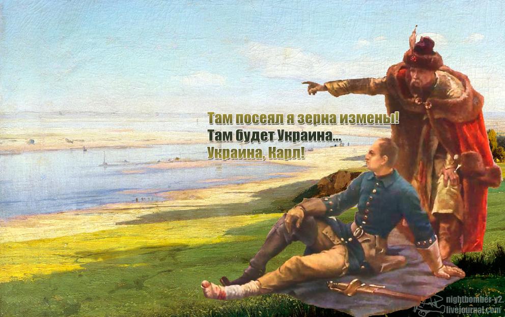 Вольтер и Украина ложь свидомой пропаганду
