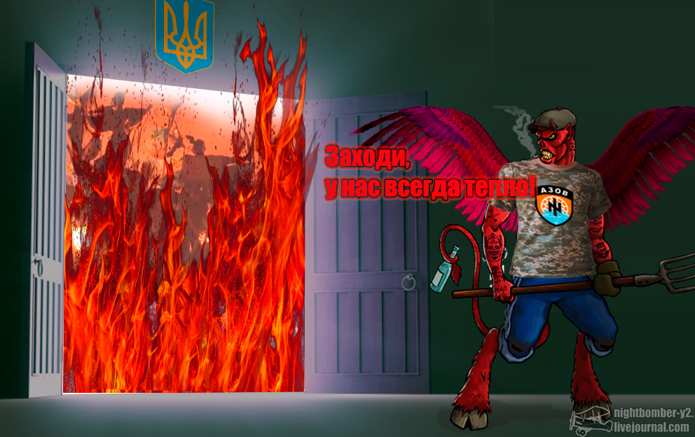 ложь украинской прпаганды