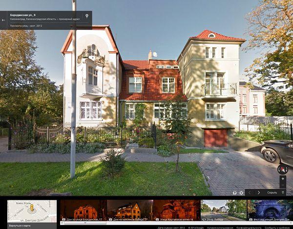 FireShot Pro Screen Capture #002 - 'Google Карты' - www_google_ru_maps_@54_716057,20_46992,3a,90y,34_05h,91_39t_data=!3m4!1e1!3m2!1syW1O8uu0tURhuN1AMzXHKg!2e0