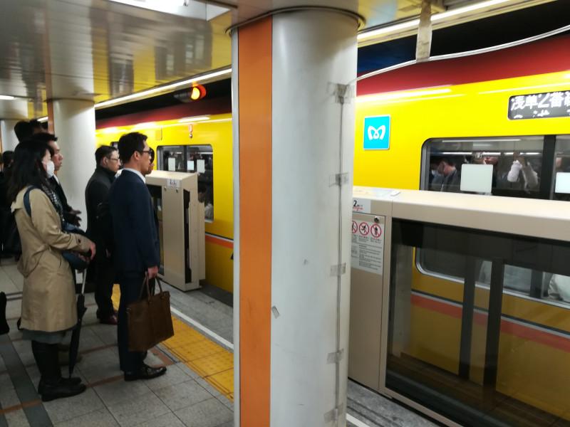 Японские технологии two